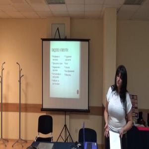 (08.2019) Бизнес семинар - част 2